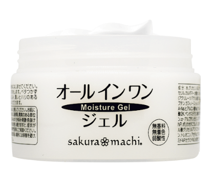 kem lụa sakuramachi giá bao nhiêu